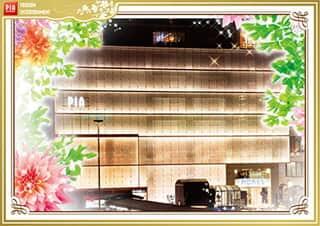 神奈川県 PIA横浜モアーズ 横浜市西区南幸 外観写真