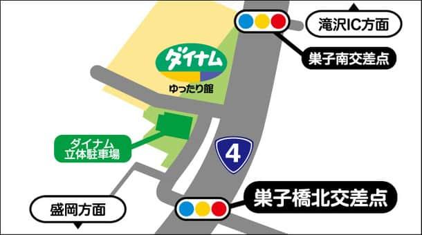 岩手県 ダイナム滝沢店 滝沢市巣子 案内図