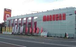 北海道 マルハン厚別店 札幌市厚別区大谷地東 外観写真