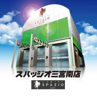 兵庫県 スパッジオ三宮南店 神戸市中央区三宮町 外観写真