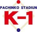 北海道 パチンコスタジアムK-1 枝幸郡浜頓別町大通 ロゴ