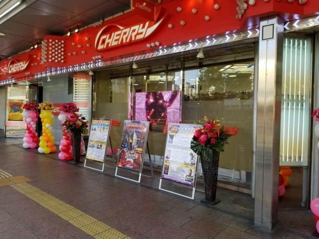 兵庫県 チェリー兵庫店 神戸市兵庫区羽坂通 外観写真