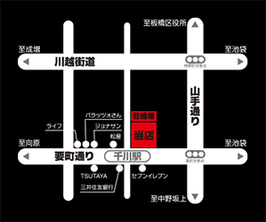 東京都 龍龍 NEXTAGE SENKAWA 豊島区要町 案内図