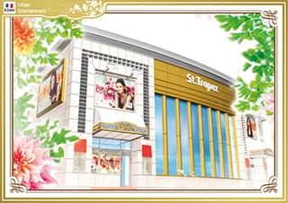 神奈川県 サントロペ京急川崎 川崎市川崎区駅前本町 外観写真