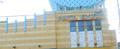 兵庫県 フェスタエミリア 洲本市本町 ロゴ