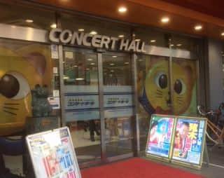 東京都 コンサートホール志村店 板橋区志村 外観写真