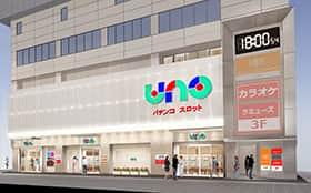 神奈川県 鶴見UNO 横浜市鶴見区鶴見中央 外観写真