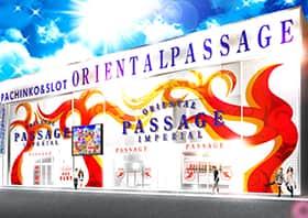東京都 オリパサ インペリアル本館 台東区上野 外観写真