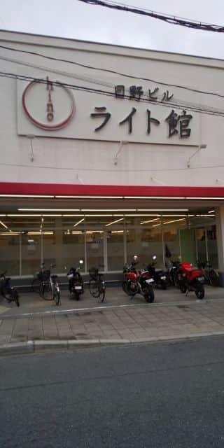 広島県 パチンコ 日野ビルライト館 呉市中通 外観写真