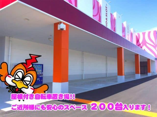 愛知県 キクヤ春日井店 春日井市町屋町 画像3
