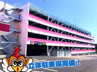 愛知県 キクヤ春日井店 春日井市町屋町 画像4