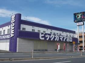 岩手県 ビックガマアポロ 滝沢市篠木黒畑 外観写真