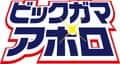 岩手県 ビックガマアポロ 滝沢市篠木黒畑 ロゴ