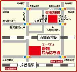 福岡県 エーワン香椎店Ⅱ 福岡市東区香椎駅前 案内図