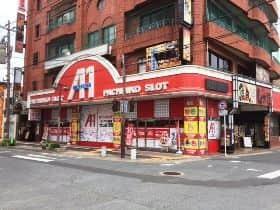 福岡県 エーワン香椎店Ⅱ 福岡市東区香椎駅前 外観写真