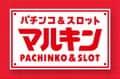 千葉県 マルキン 北柏店 柏市根戸 ロゴ