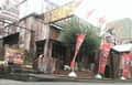 ゼウス松戸店