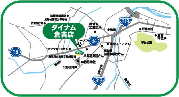 鳥取県 ダイナム鳥取倉吉店 倉吉市秋喜 案内図