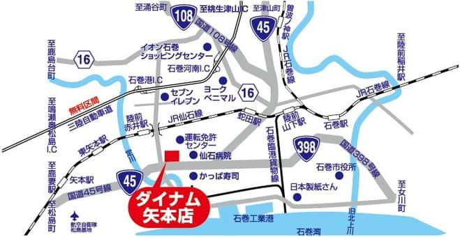 宮城県 ダイナム矢本店 東松島市赤井 案内図