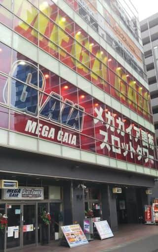 東京都 メガガイア調布スロットタワー 調布市布田 外観写真