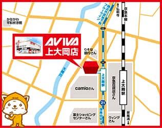 神奈川県 アビバ上大岡店Ⅰ号館 横浜市港南区上大岡西 案内図