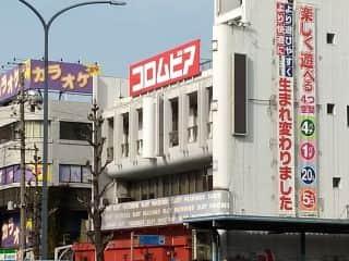 愛知県 コロムビア観光 名古屋市中村区豊国通 外観写真