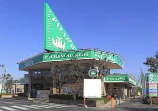埼玉県 パラッツォ赤坂店 狭山市上赤坂 外観写真