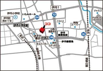 兵庫県 伊丹一番 伊丹市中央 案内図