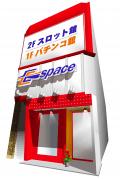 イースペース熊谷駅前店