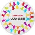 愛知県 リブレ-遊援館 豊田市元宮町 ロゴ