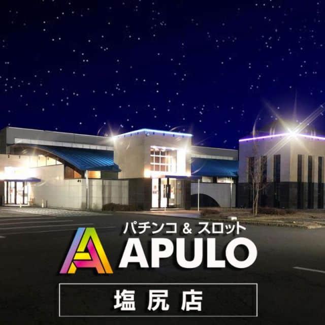 長野県 APULO塩尻店 塩尻市広丘高出 外観写真