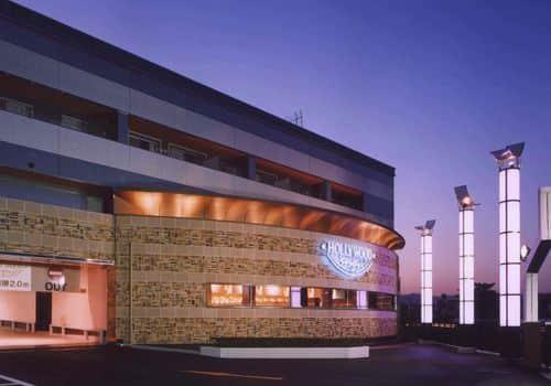 広島県 ハリウッドハリーズ(東雲) 広島市南区東雲 外観写真