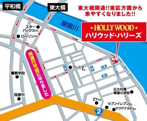 広島県 ハリウッドハリーズ(東雲) 広島市南区東雲 案内図