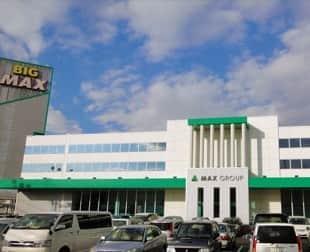 岐阜県 ビッグマックス関店 関市緑町 外観写真