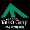 愛知県 タイホウ亀島店 名古屋市中村区亀島 ロゴ