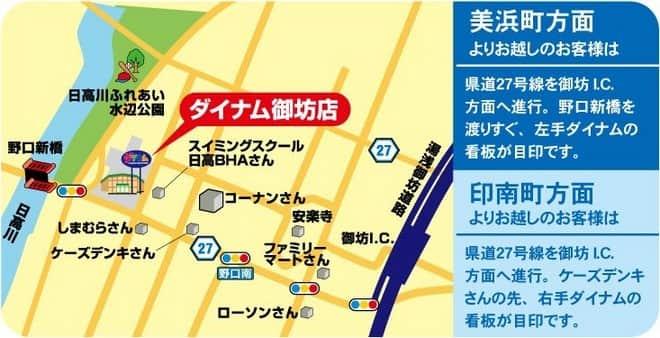 和歌山県 ダイナム和歌山御坊店 御坊市野口 案内図