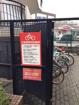 神奈川県 ヒノマルパチンコ向ヶ丘遊園店 川崎市多摩区登戸 画像4