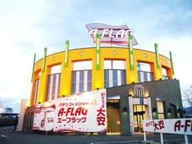 三重県 パチンコ&スロット A-FLAG 大安店 いなべ市大安町高柳 外観写真