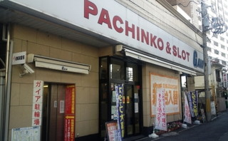 兵庫県 ガイア深江店 神戸市東灘区深江本町 外観写真