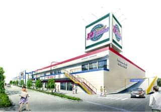 群馬県 スーパーD'ステーションガーデン前橋店 前橋市小屋原町 外観写真