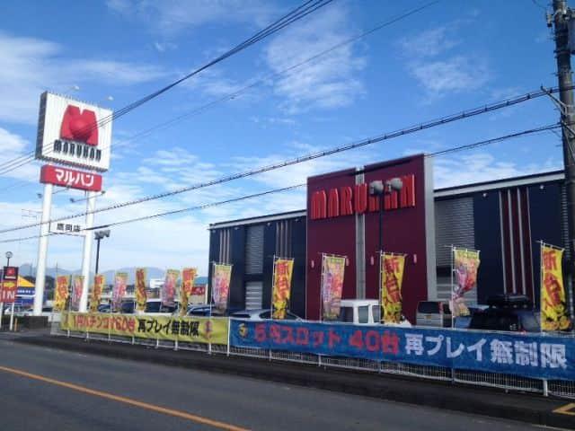 静岡県 マルハン鷹岡店 富士市久沢 外観写真