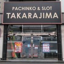 神奈川県 宝島根岸店 横浜市磯子区西町 外観写真