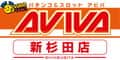 神奈川県 アビバ新杉田店 横浜市磯子区新杉田町 ロゴ
