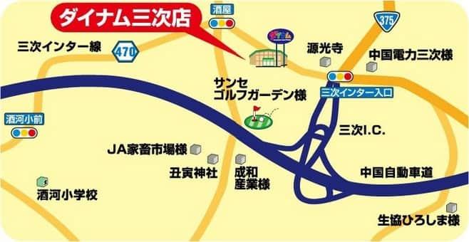 広島県 ダイナム広島三次店 三次市西酒屋町 案内図