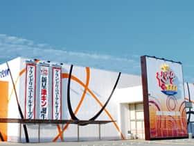三重県 キング観光 サウザンド津店 津市雲出本郷町 外観写真