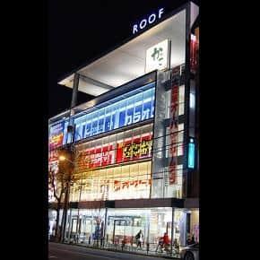 東京都 オーパ 荻窪 杉並区天沼 外観写真