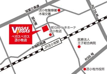北海道 ベガスベガス苫小牧店 苫小牧市木場町 案内図