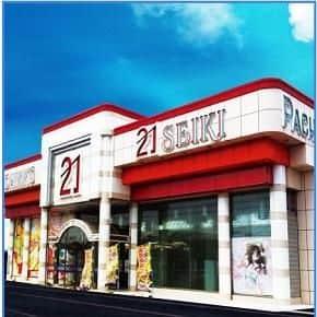 宮崎県 21世紀 佐土原店 宮崎市佐土原町下那珂 外観写真