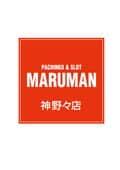 和歌山県 パーラーマルマン 橋本市神野々 ロゴ
