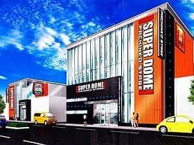 京都府 スーパードーム西院店 京都市右京区西院東淳和院町 外観写真